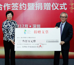 Li Weibo Foundation Donates RMB 30 Million to SUStech